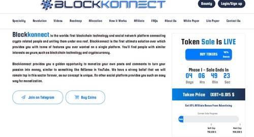 Blockkonnect空投483个XBT,价值 7 USD
