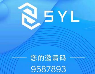 但吐空投 | SYL - 实名送产12SYL量化池,每日0.4SYL,邀请送0.3SYL 团队化收益,分红
