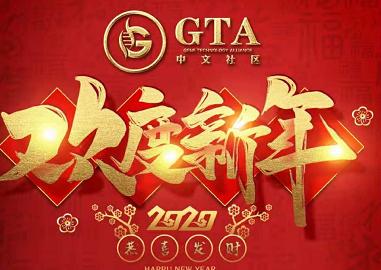但吐空投 | GTA基因链:百亿空投计划,免费注册奖500GTN,认证通过后获得推广资格。