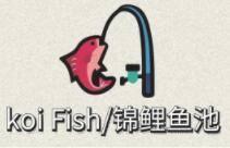 但吐空投 | Koi Fish锦鲤鱼池白名单正式开始,填写任务表单获得空投!