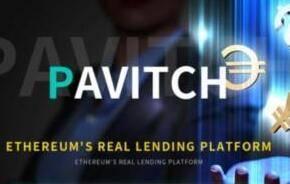 但吐空投 | Pavitch帕维奇:ETH钱包绑定空投PVK,3天发放一次,邀请的多最高有20个!