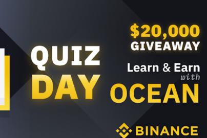 但吐空投 | Ocean Protocol,联合币安空投OCEAN,提交币安帐号ID与回答问题最高得20$OCEAN