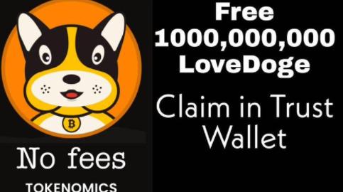 但吐空投 | 爱狗币Love Doge,空投领取1,000,000,000 LoveDoge,邀请奖励200,000,000 LoveDoge